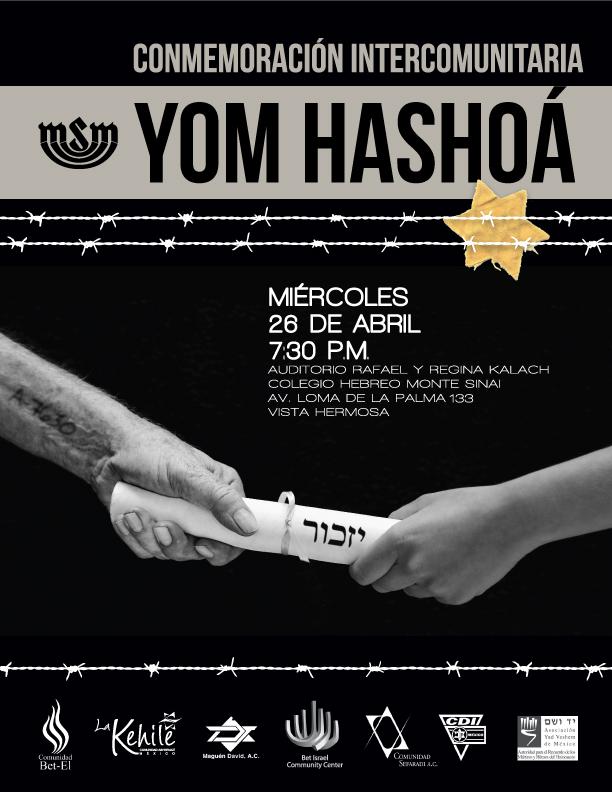 yom hashoa 2017
